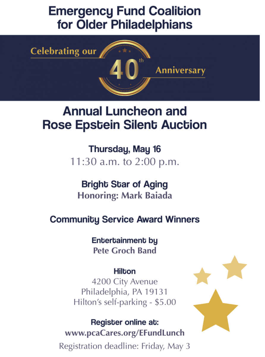 E Fund Lunch 2019 Cover
