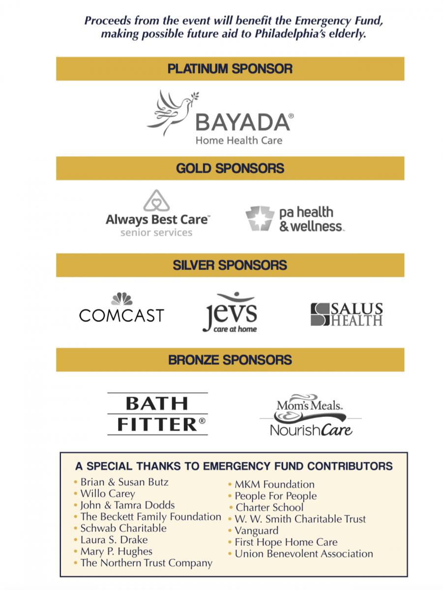 E Fund Lunch 2019 Sponsors